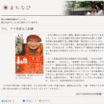スクリーンショット(2013-08-23 22.56.44)